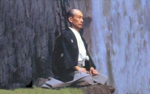 Kisshomaru Ueshiba: Modern Aikido'nun Mimarı